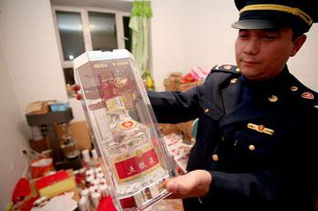 西安警方查获假酒347瓶 初步核实涉案总值约15万元