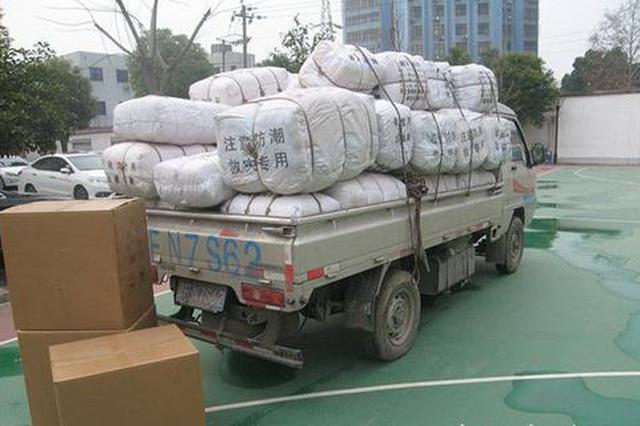 去年陕下拨自然灾害救助金2.8亿元 救灾物资5.3万件