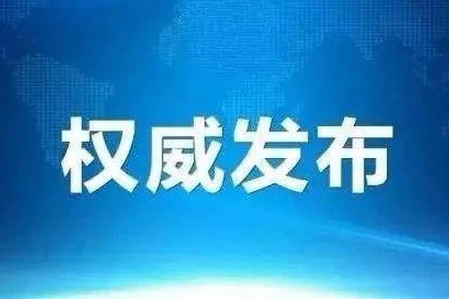 不传谣、不信谣,网上传言武汉归鄠人员吴某逃离医院纯属谣言