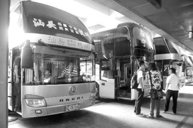陕西交通运输厅:西安暂停客运车辆跨省市运营