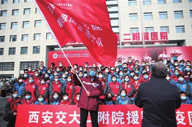 元宵节出征驰援武汉 西交大二附院医疗队130人奔赴武汉