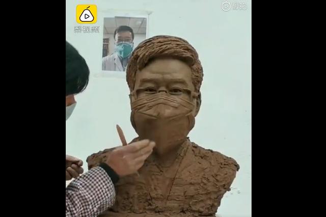 雕塑师8小时刻出李文亮塑像