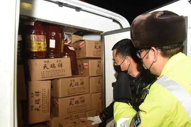陕西省紧急拨付500万元专项资金支持疫情防控