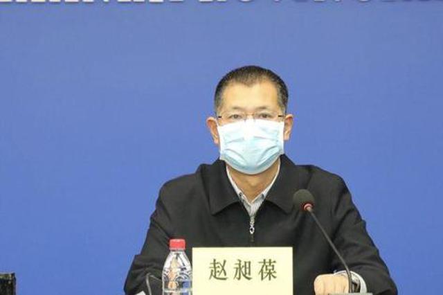 陕西省教育厅:网上教学不能增加教师学生负担