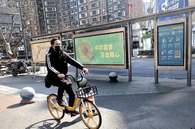 疫情防控期间西安减少公共交通工具 单车出行是否安全?