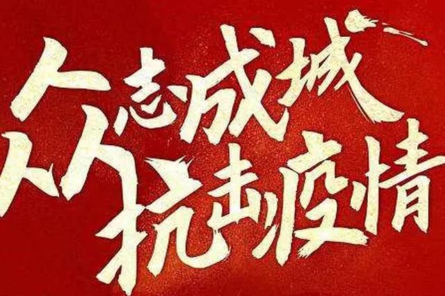 """西交大刘跃文副教授研发评估模型用大数据""""战疫"""""""