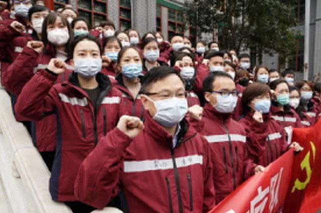 支援武汉医疗人员子女 西安青少年宫减免学费