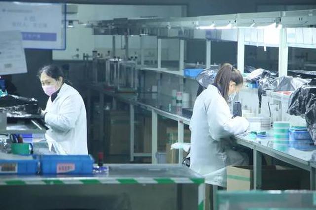截至2月11日 安康全市已有46家企业有序复工复产