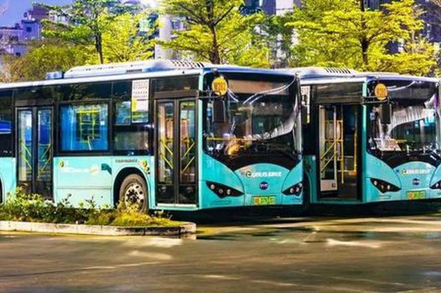 通化门——智能物流园定制公交开通 实行两元一票制