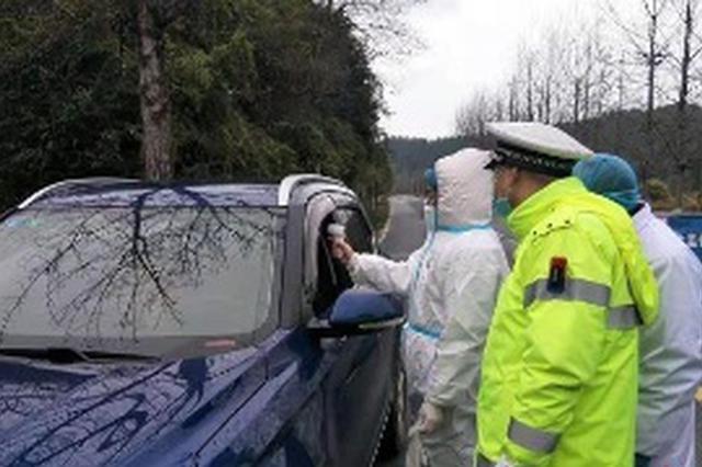 陕西省公安厅要求做好返程高峰疫情防控工作