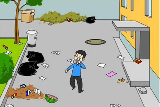 随地吐痰乱扔废弃物 疫情防控期间宝鸡严查这些行为