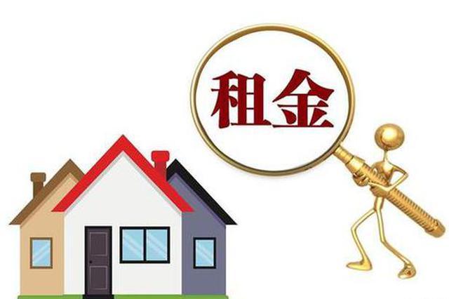 陕西:对承租公租房家庭(个人)适当减免租金