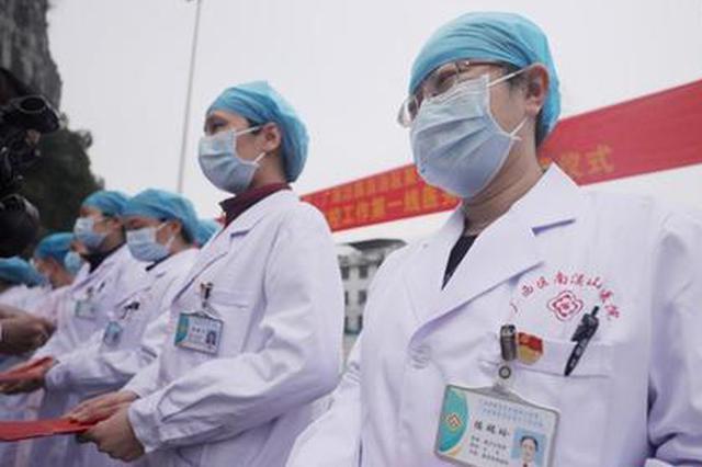 抗击疫情引发的医护人员劳动人事争议优先处理
