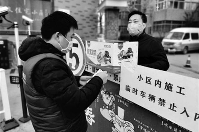 西安邮政为宅家居民配送平价蔬菜 疫情期间不会间断
