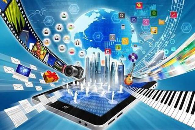 陇县通过互联网积极推介招商项目 多个项目线上签约