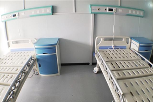 西安公共卫生中心应急院区今移交 将提供约500张床位