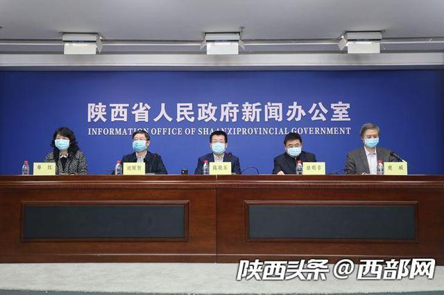 西安:疫情拐点还未到 目前已核酸检测筛查3.3万人