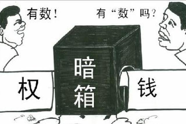 """横山公安分局招聘30人被指""""暗箱操作"""" 人社局:系临时聘用"""