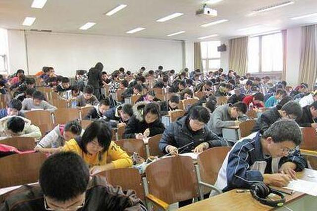 陕西省推迟全国英语等级 计算机等级考试