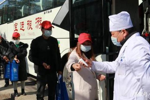 """陇县176名农民喜乘""""就业直通车""""实现外出务工的愿望"""