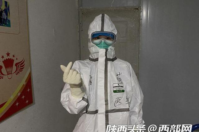 陕医疗队队员日记:没有一刻可以停下 150名患者需要我