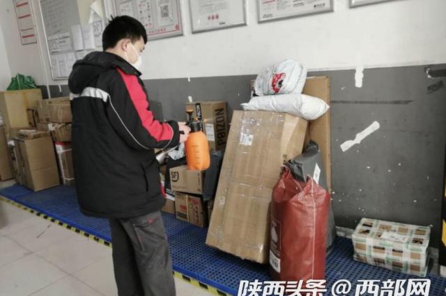 陕西快递订单持续增长 顺丰京东邮政已正式复工