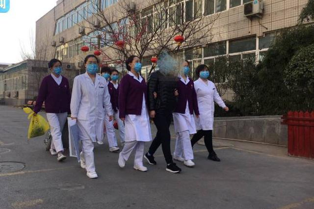 铜川市又有2名新冠肺炎患者治愈出院!目前已治愈6人