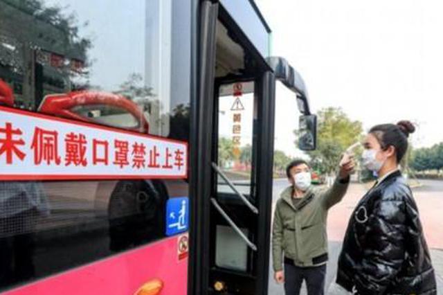 陕西8地市赴西安客运班线恢复运营