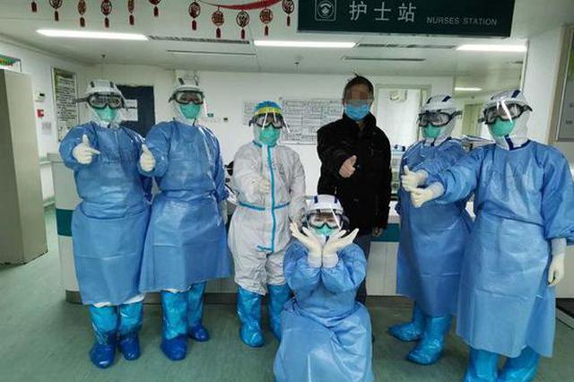 陕西首批援湖北医疗队治愈危重症和重症患者28人