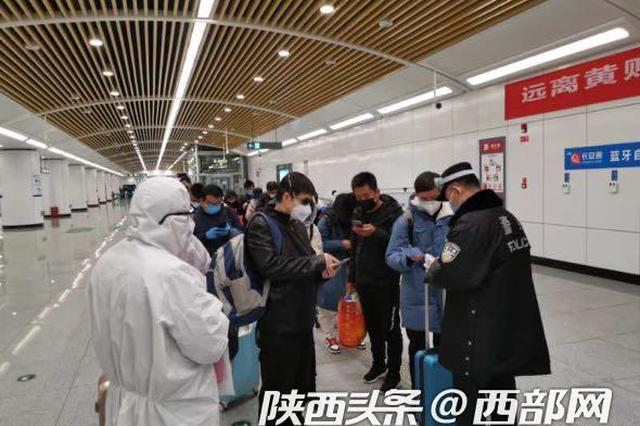 机场城际专设2节车厢 方便乘客在机场和西安北站间中转