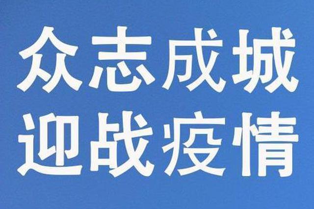 陕西省1200亿元应急专项资金支持重点项目建设