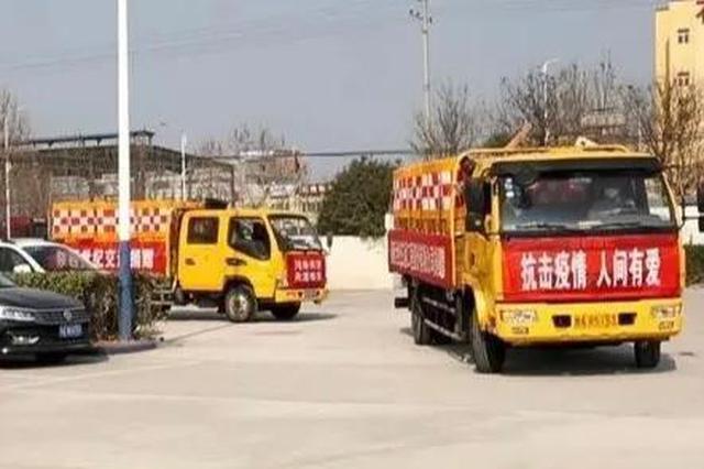 警民携手护平安!泾河新城公安分局收到了这样的捐赠