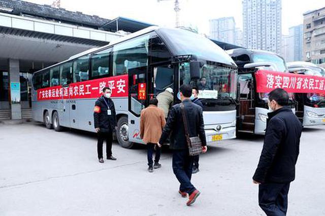 宁陕免费专车护送务工人员返岗 建立健康台账