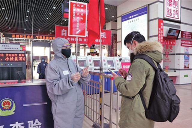 部分班线恢复运营首日 纺织城客运站昨发送旅客83人