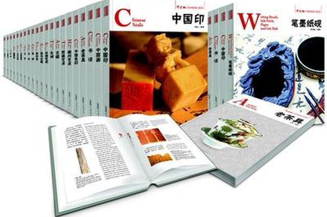 2020年度国家出版基金拟资助项目公示 陕多部作品获资助