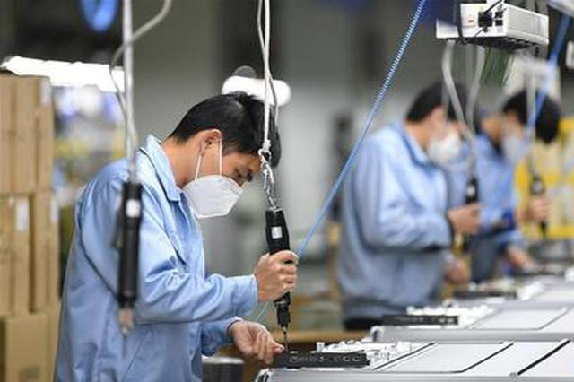 西安四部门发出倡议:复工复产稳定就业 和谐劳动关系