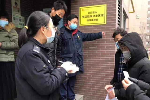 西咸新区空港新城:警徽在疫情防控一线熠熠生辉