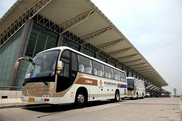 西安机场出台十项措施 今起到3月底机场巴士免费