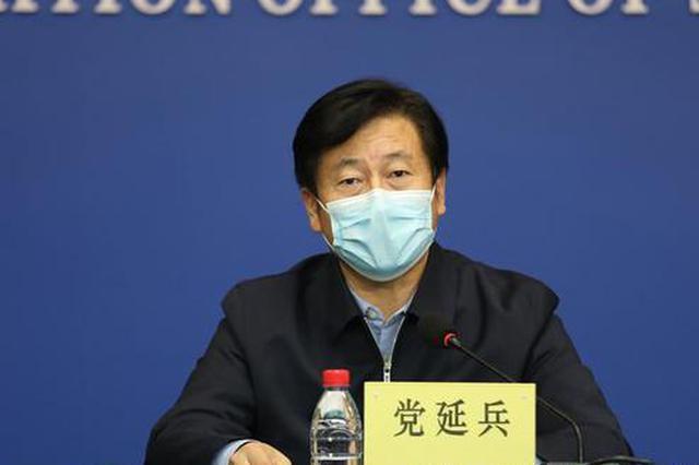 陕西交通秩序逐步恢复 高速路封闭收费站还剩13个