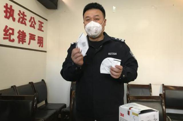 西安警方发布消息:遇高价卖口罩可向警方举报