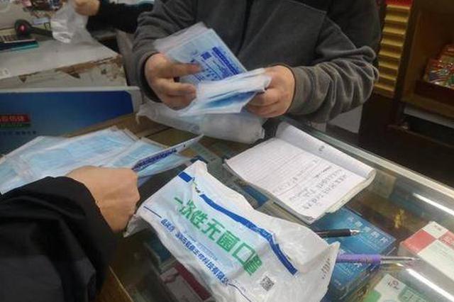 口罩随意调价、消毒液翻倍卖 陕西公布一批违法查处名单