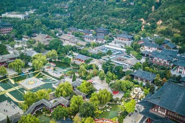 华清宫景区恢复开放 全国医护工作者免费入园