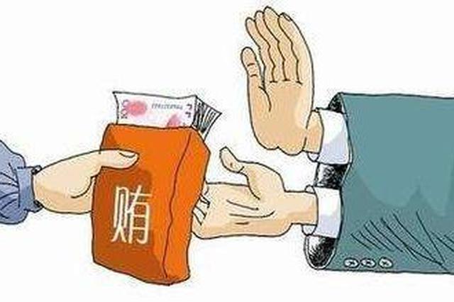汉中市政府原副市长郑永涛涉嫌受贿罪被公诉