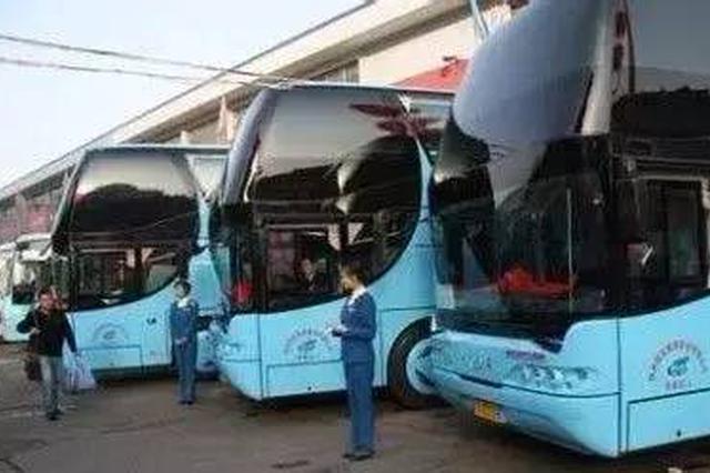 西安三府湾客运站即日起恢复跨省客运班线运营