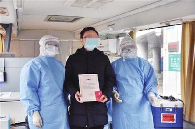 宝鸡新冠肺炎康复者捐献200毫升血浆 用于危重患者救治