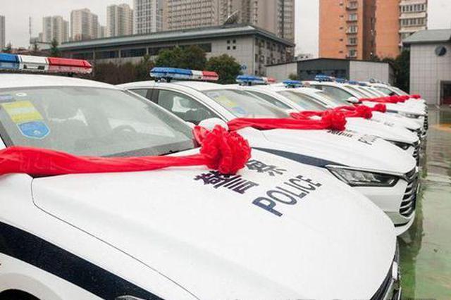 陕西800台执法执勤车辆配发基层派出所