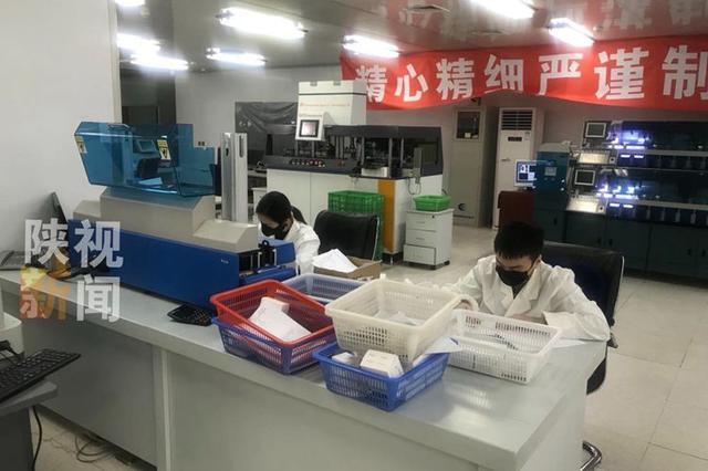 陕西省身份证制证业务有序恢复中 一周发证35000张
