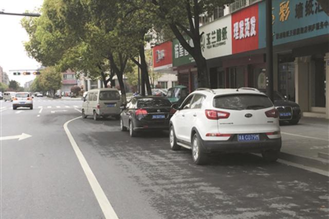 西安上线违法停车催挪功能 建议市民收到短信就挪车