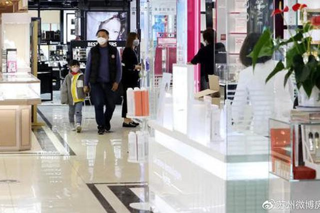 渭南商场门店陆续恢复营业 餐饮消费主打外卖