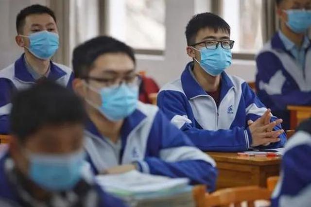 榆林市一中高三学生3月29日返校 将实行封闭管理一律住校